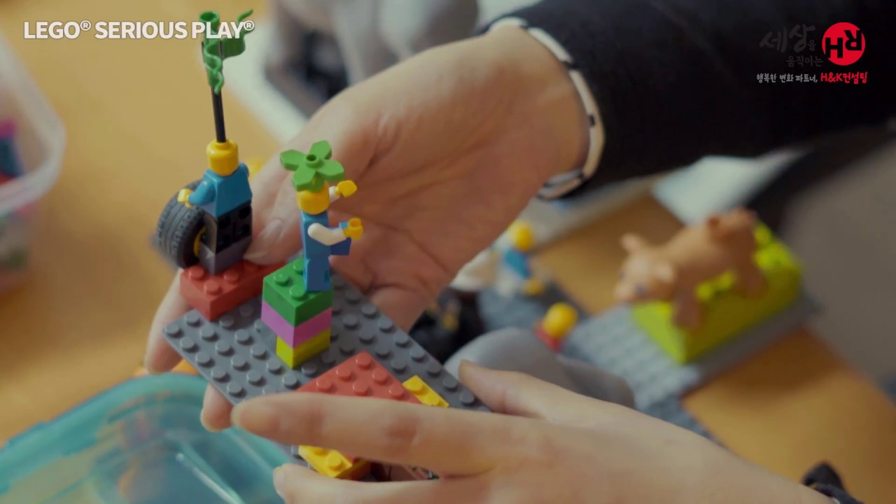 LEGO Serious play 과정